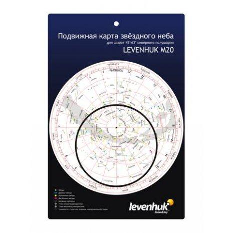 Телескоп Levenhuk Strike 80 NG