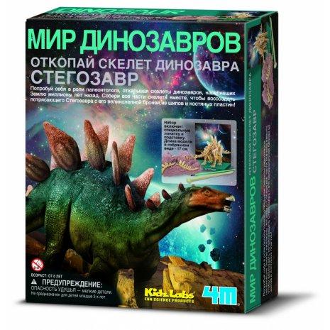 Набор 4M 00-03229 Скелет Стегозавра РП*