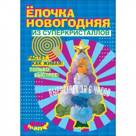 GOOD HAND CD-023M Ёлочка новогодняя(chou ta)