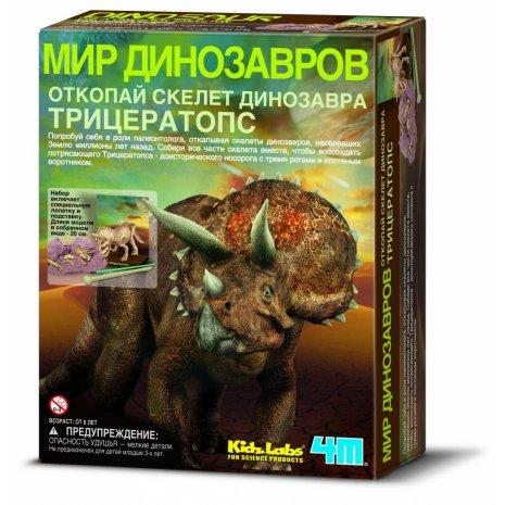 Набор 4M 00-03228 Скелет Трицератопса РП*