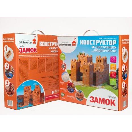 Конструктор BRICKMASTER 101 Замок (514 деталей)