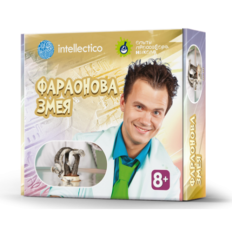 Набор для опытов INTELLECTICO 852 Фараонова змея