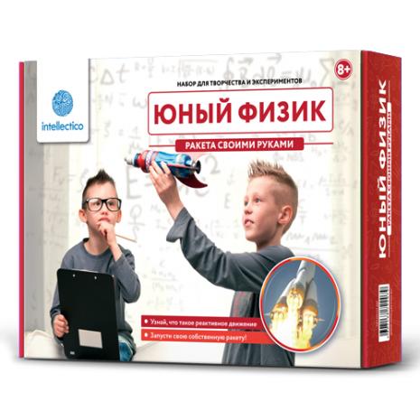 Набор для опытов INTELLECTICO 207 Научные наборы:Юный физик;Юный физик.Ракета своими руками